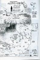 Nausicaä, de la vallée du vent 001_resize
