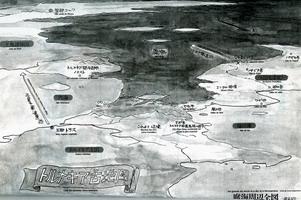Nausicaä, de la vallée du vent Carte_resize